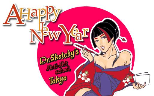 http://drsketchytokyo.files.wordpress.com/2008/12/a-happy-new-year.jpg