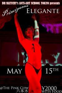 may 15th